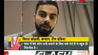 Cricketer Virat Kohli targets people for their insensible comments for molestation against girls
