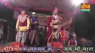 संगीत दौलत की जंग उर्फ गंगा बनी डाकू भाग – 2 रमुवापुर सीतापुर की नौटंकी diksha nawtanki 6393362758