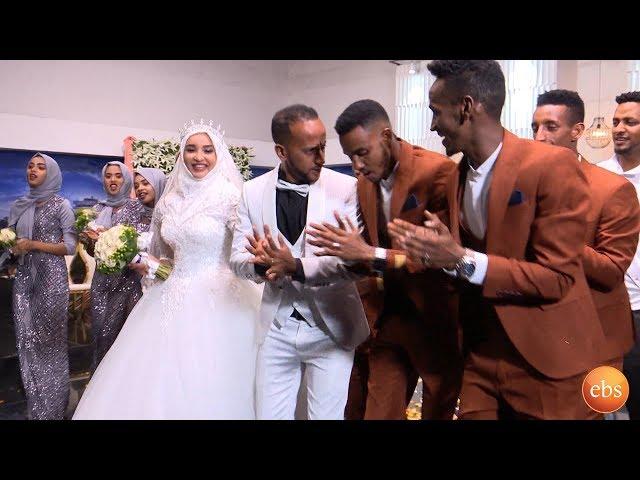 Sunday With EBS: Muslim Wedding ceremonies