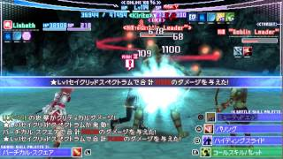 With Helpful Links SAO IM NM Goblin Leader Battle and Path with 1h Sword