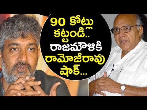 Bahubali Producer Shocking Comments on Ramoji Rao | Bahubali Movie Latest News | Tollywood Nagar