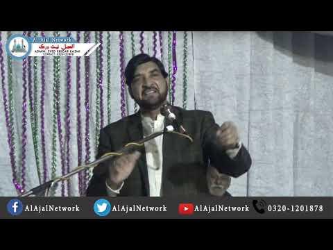 Allama Ali nasir al Hussaini Talhara 20 Rabi ul awal 2018 bhanokay Daska Road Sialkot