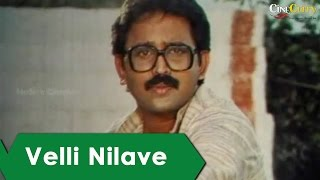 Velli Nilave Video Song | Pattu Vaathiyar | Ramesh Aravind, Ranjitha