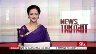 English News Bulletin – Nov 24, 2018 (9 pm)