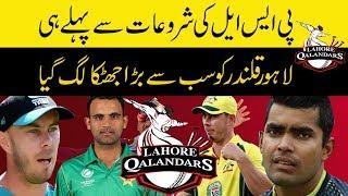 Lahore Qalandar Ka Ahem Khelari Zakhmi Ho Gaya | Smart sports pk