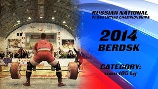 RUSSIAN POWERLIFTING CHAMPIONSHIP 2014. CATEGORY 105  kg. MEN. LEADER