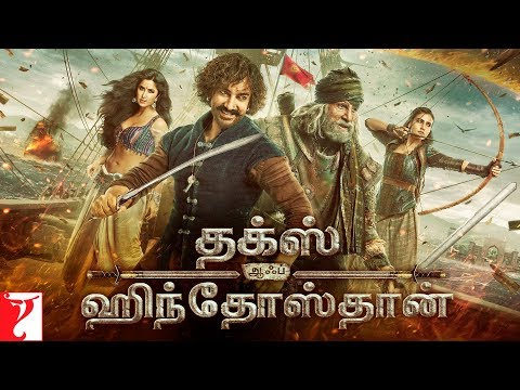 Thugs Of Hindostan | Releasing 8th November 2018 in Tamil | Amitabh Bachchan | Aamir Khan