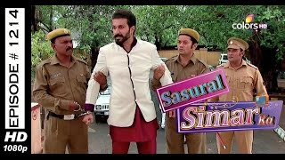 Sasural Simar Ka - 25th June 2015 - ससुराल सीमर का - Full Episode (HD)