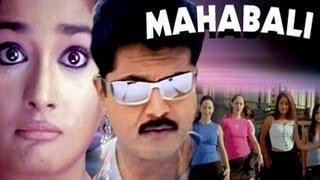 MAHABALI  - Full Length Action Hindi Movie