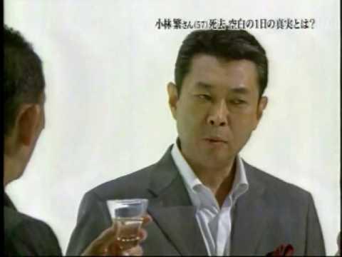 小林繁 江川卓 黄桜CM long edit