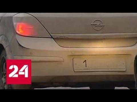 Грязный бизнес: почему водители забывают помыть номера