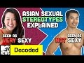Asian Parents Have The Sex Talk With Their Daughters As Adults