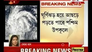 Cyclone Kyant to give rain over Kolkata, West Bengal