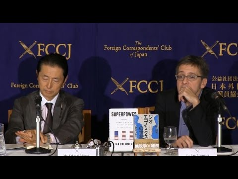 "Ian Bremmer & Takashi Mitachi: Co-Authors of ""The Age of Geo-Economics"""