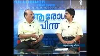 ZEAL TV AROGYACHINTHA WITH PRO PAUL VAZHAPPILLY