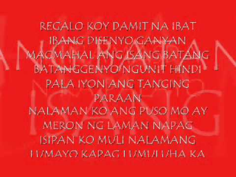 Ala Ala By Manda Kidz [ Lyrics Mode ] video