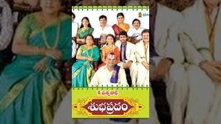 Subha Pradam Full Lenghth Movie