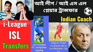 I-League ISL Player Transfers ⚽ Indian Football