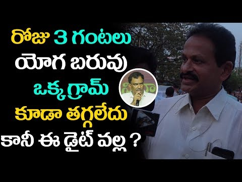 Yoga Master Testimony of Veeramachaneni Diet | VRK Diet Plan | Telugu Tv Online