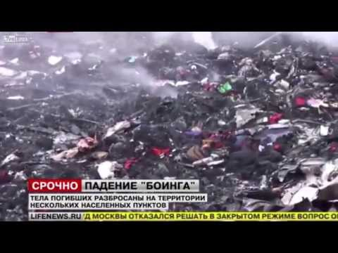 BUILD-UP TO WW3 -FLIGHT MH 17 SHOT DOWN BY RUSSIA   18+ YEARS ONLY