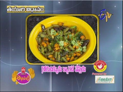 Goruchikkudu Carrot Vepudu - గోరుచిక్కుడు క్యారెట్ వేపుడు