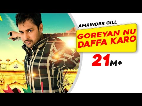 Goreyan Nu Daffa Karo Full Song | Amrinder Gill | Releasing On 12th September 2014 video