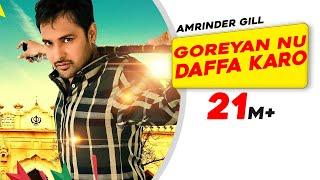 Goreyan Nu Daffa Karo Full Song | Amrinder Gill | Releasing on 12th September 2014