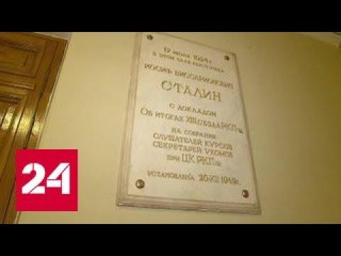 Резник вышел из состава юридической академии из-за доски Сталину