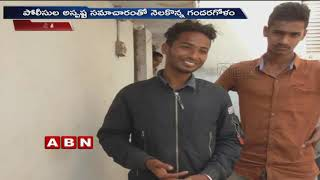 Lover Rakesh gives clarity over their self Demise Rumours | Medchal Love Couple Demise Rumours