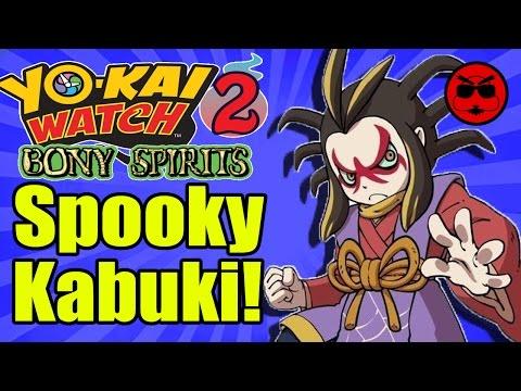 The Spooky Kabuki Spider of Yo-Kai Watch! - Game Exchange