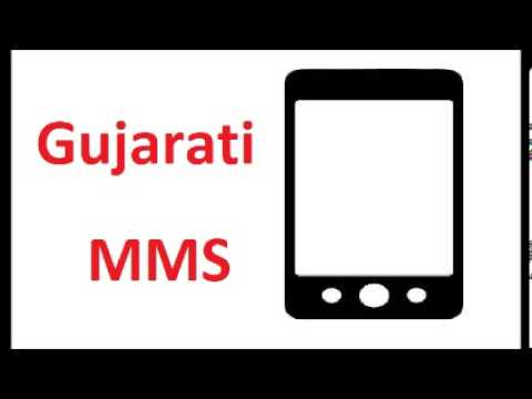 Prank Phone Calls In Gujarati video