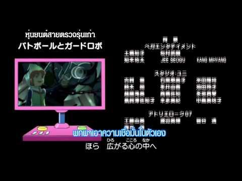 [Doraemon] Mirai No Museum - Perfume (ซับไทย & สารานุกรมของวิเศษ) thumbnail