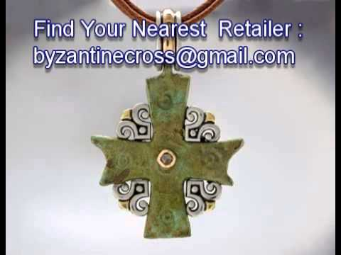 Ancient Byzantine Crosses, Ancient Byzantine Jewelry, Ancient Byzantine Cross