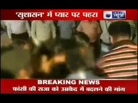 India News: High voltage drama on Patna Airport