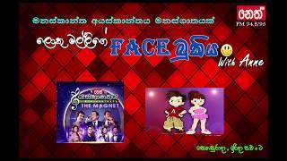 Facebukiya -  (09.12.2017)