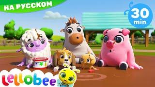 Колеса у автобуса - Животные на Ферме | Мои первые уроки | Детские песни| Little Baby Bum