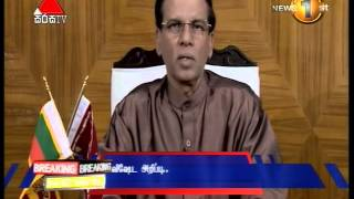 Breaking News   Mythreepala Speech - 17th August 2015