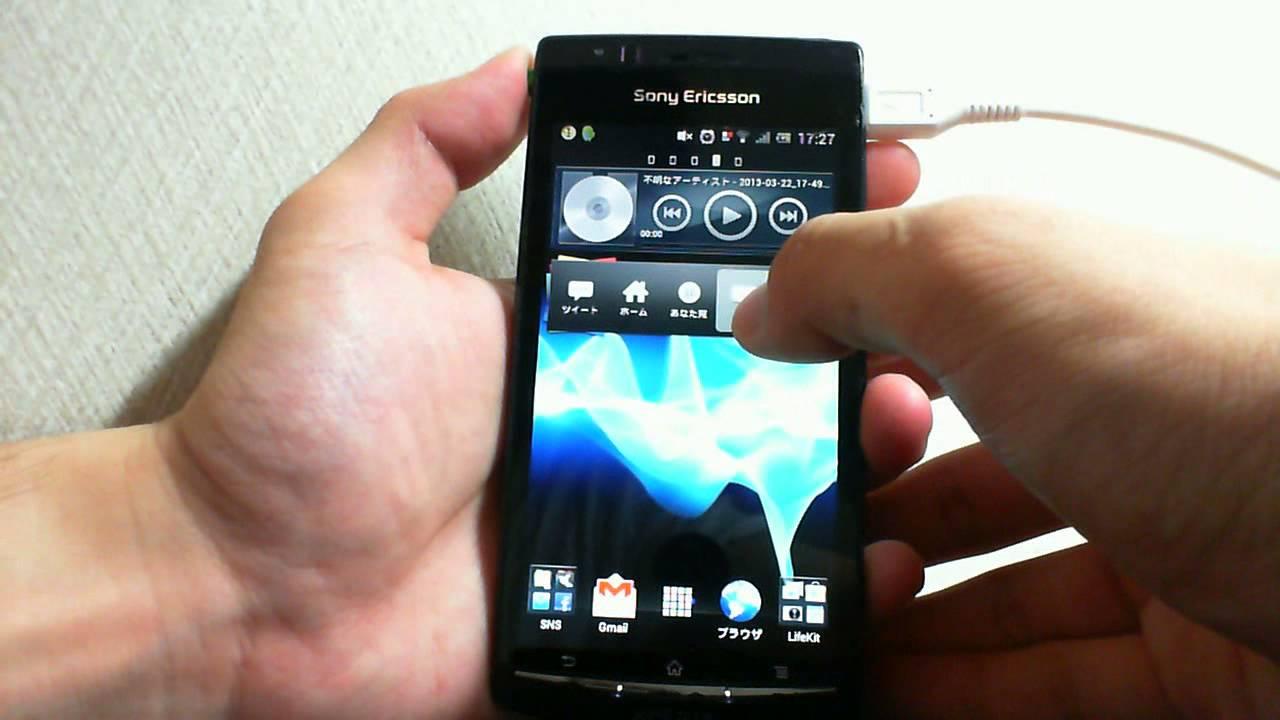 Обновить Sony Ericsson Arc S Андроид