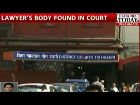 Lawyer Found Dead Inside Teezhazari Court Complex In Delhi