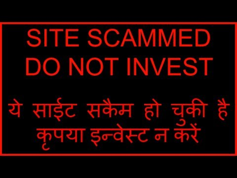 World Wide Earning Surfing and Inside Funds Transfer in HINDI / URDU