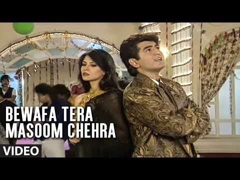 Bewafa Tera Masoom Chehra - Betrayal Song | Mohammad Aziz Sad Songs video