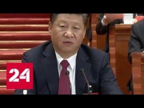 Курс на перспективу. Китай покончит с бедностью - Россия 24