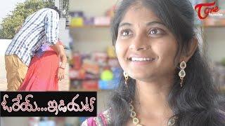 Orey Idiot   Romantic Comedy Short Film   By Brahmaji K   Puri Idea 3