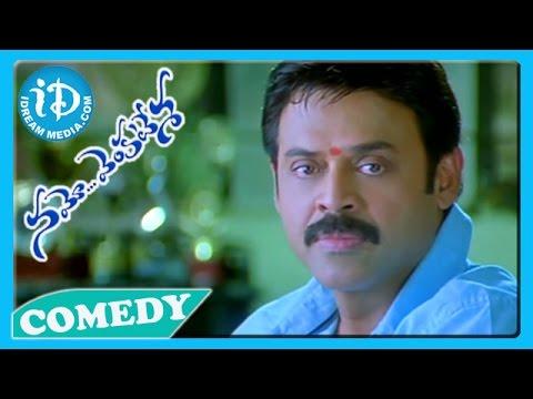 Venkatesh MS Narayana Chandramohan Comedy Scene   Namo Venkatesa...
