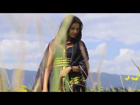 Yemeskerem Adey -  Misganaw  Bogale New Ethiopian Music Video
