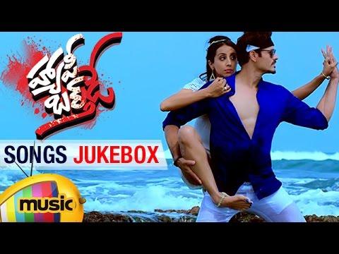 Happy Birthday 2016 Telugu Movie Songs | Audio Songs Jukebox | Sanjana | Sridhar | Mango Music