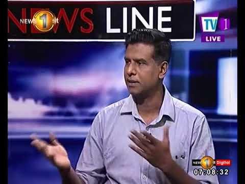 newsline where is sr|eng