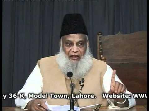 Qayenat Ki Sab ki Bari Haqaqat Qayamat by Dr Israr Ahmed