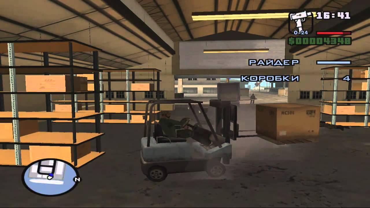 Прохождение GTA San Andreas Миссия 16 Обворовывая государство - YouTube