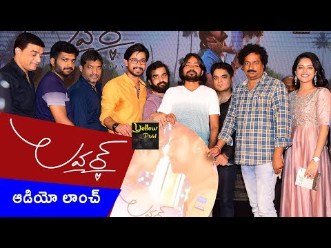 Lover Audio Launch | Raj Tarun, Riddhi Kumar | Anish Krishna | Dil Raju | Latest Tollywood Updates